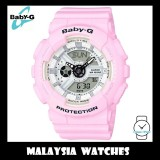 (OFFICIAL WARRANTY) Casio Baby-G BA-110BE-4A Standard Analog-Digital Resin Women's Watch (Pink)