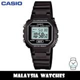 (100% Original) Casio LA-20WH-1A Classic Digital Black Resin Watch LA20WH LA20WH-1A