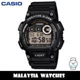 (100% Original) Casio W-735H-1A Digital 10 Year Battery Life Black Resin Men's Watch W735H W735H-1A W-735H-1AVDF