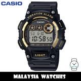 (100% Original) Casio W-735H-1A2 Digital 10 Year Battery Life Digital Resin Black Men's Watch W735H W735H-1A2 W-735H-1A2VDF