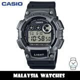 (100% Original) Casio W-735H-1A3 10 Year Battery Life Digital Grey Resin Case Black Resin Strap Men's Watch W735H W735H-1A3 W-735H-1A3VDF