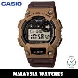 (100% Original) Casio W-735H-5A 10 Year Battery Life Digital Brown Resin Men's Watch W735H W735H-5A W-735H-5AVDF