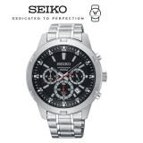 Seiko Men's Aviator Chronograph Stainless Steel Band Watch SKS605P1 (Silver)
