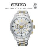 Seiko Men's Aviator Chronograph Stainless Steel Band Watch SKS607P1 (Silver & Gold)