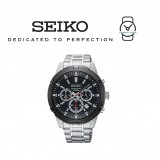 Seiko Men's Aviator Chronograph Stainless Steel Band Watch SKS611P1 (Silver)