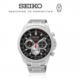 Seiko Men's Chronograph Black Dial Stainless Steel Band Watch SSB241P1 (Silver)