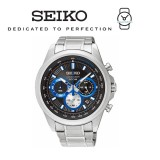Seiko Men's Chronograph Black Dial Stainless Steel Band Watch SSB243P1 (Silver)