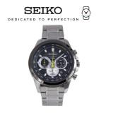 Seiko Men's Chronograph Black Dial Stainless Steel Band Watch SSB247P1 (Silver)