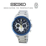 Seiko Men's Chronograph Black Dial Stainless Steel Band Watch SSB251P1 (Silver)