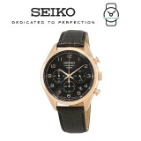 Seiko Men's Chronograph Black Dial Black Leather Watch SSB296P1 (Black)