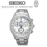 Seiko Men's Chronograph White Dial Stainless Steel Band Watch SSB203P1 (Silver)