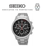 Seiko Men's Chronograph Black Dial Stainless Steel Band Watch SSB205P1 (Silver)