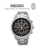 Seiko Men's Chronograph Black Dial Stainless Steel Band Watch SSB215P1 (Silver)