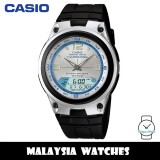 (100% Original) Casio AW-82-7A Illumination Fishing Gear 10 YEAR BATTERY Black & Silver Resin Watch AW82 AW82-7A AW-82-7AV AW-82-7AVDF