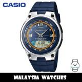 (100% Original) Casio AW-82-2A Illumination Fishing Gear 10 YEAR BATTERY Analog Digital Navy Blue Resin Watch AW82 AW82-2A AW-82-2AV AW-82-2AVDF