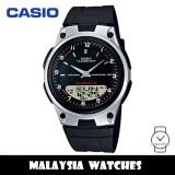 (100% Original) Casio AW-80-1A Telememo 10 YEARS BATTERY LIFE Analog Digital Black Resin Watch AW80-1A AW-80-1AVDF