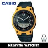 (100% Original) Casio AW-80-9B Telememo 10 YEARS BATTERY LIFE Black & Yellow Resin Watch AW809B AW80-9B AW-80-9BV AW-80-9BVDF