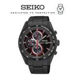 Seiko Solar Quartz SSC411P1 Gents LEE HOM Criteria Chronograph Sapphire Crystal Glass Watch (Black Ion Plated)