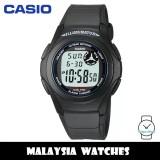 (100% Original) Casio F-200W-1A Standard Digital 10-Year Battery Black Resin Watch F200W F200W-1A F-200W-1ADF