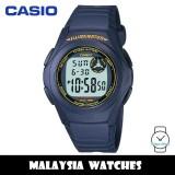 (100% Original) Casio F-200W-2B Standard Digital 10-Year Battery Navy Blue Resin Watch F200W F200W-2B F-200W-2BDF