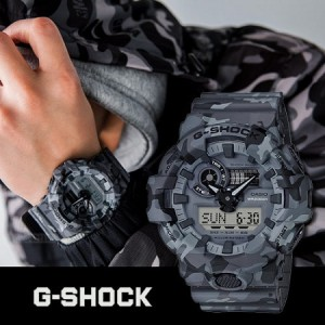 (OFFICIAL MALAYSIA WARRANTY) Casio G-SHOCK GA-700CM-8A SPECIAL COLOUR Camouflage Series Men's Resin Watch (Gray)