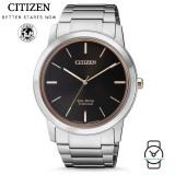 (100% Original) Citizen AW2024-81E Eco-Drive Gent's Elegant Sapphire Glass Titanium Watch (Silver)