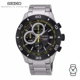 Seiko SSB195P1 Chronograph Stainless Steel Gents Watch