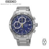 Seiko SSB185P1 Chronograph Stainless Steel Gents Watch
