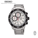 Seiko SSB189P1 Chronograph Stainless Steel Gents Watch