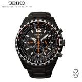Seiko Gents  Prospex Aviation Solar Sapphire Crystal SSC263P1 Stainless Steel Watch