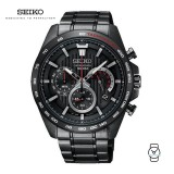 Seiko Gents SSB311P1 Chronograph Stainless Steel Watch