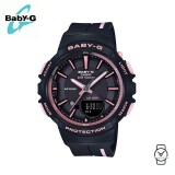 (OFFICIAL MALAYSIA WARRANTY) Casio Baby-G BGS-100RT-1A STEP TRACKER Resin Women's Watch (Black & Pink)