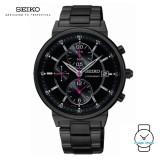 Seiko Ladies SNDV27P1 Chronograph Stainless Steel Watch