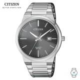 (100% Original) Citizen BI5060-51H Gent's Stainless Steel Watch