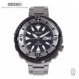 Seiko Prospex Monster Tuna Automatic Diver's 200M SRPA79K1 Gents Watch