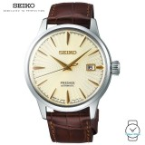 Seiko Gents SRPC99J1 PRESAGE Cocktail Golden Champagne Dial Leather Watch