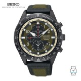 Seiko Criteria LIMITED EDITION SNDH47P1 Chronograph Sapphire Crystal Gents Watch