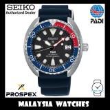 Seiko Prospex PADI SPECIAL EDITION Baby / Mini Turtle Automatic Diver's 200M SRPC41K1 Blue Silicone Strap Watch