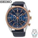 Seiko Gents SSB160P1 Chronograph Leather Watch