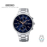 Seiko Ladies SNDV21P1 Chronograph Stainless Steel Watch