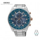Seiko LEE HOM CRITERIA SNDH01P1 Stainless Steel Chronograph Gents Watch