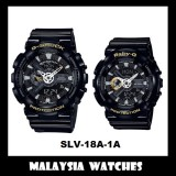 (OFFICIAL MALAYSIA WARRANTY) Casio G-SHOCK & BABY-G SLV-18A-1A LIMITED PAIR Collection