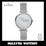(100% Original) Skagen Ladies SKW2701 Anita Stainless Steel Mesh Watch (Silver)
