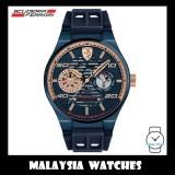 (100% Original) Scuderia Ferrari Men's 0830459 Speciale Watch (Blue & Rose Gold)