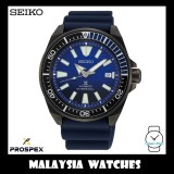 Seiko Prospex Samurai SPECIAL EDITION  'Save the Ocean' SRPD09K1 Automatic Diver's 200M Gents Watch