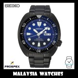 Seiko Prospex Turtle SPECIAL EDITION  'Save the Ocean' SRPD11K1 Automatic Diver's 200M Gents Watch