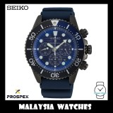 Seiko Prospex Solar SPECIAL EDITION  'Save the Ocean' SSC701P1 Chronograph Diver's 200M Gents Watch