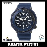 Seiko Prospex Tuna Solar STREET SERIES SNE533P1 Diver's 200M Gents Watch (Blue)