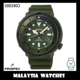 Seiko Prospex Tuna Solar STREET SERIES SNE535P1 Diver's 200M Gents Watch (Military Green)