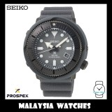 Seiko Prospex Tuna Solar STREET SERIES SNE537P1 Diver's 200M Gents Watch (Grey)
